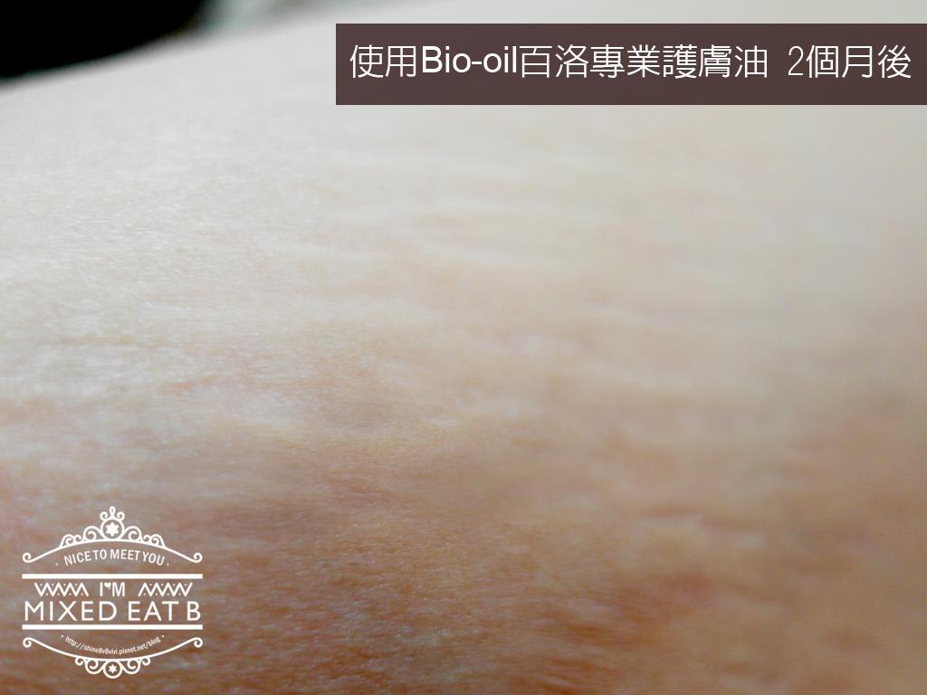 Bio-oil百洛專業護膚油-1-17
