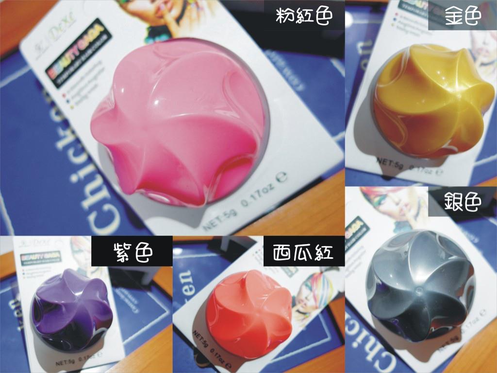 DEXE菲博國際-一次性彩色染髮球+定型髮膠噴霧-1-7