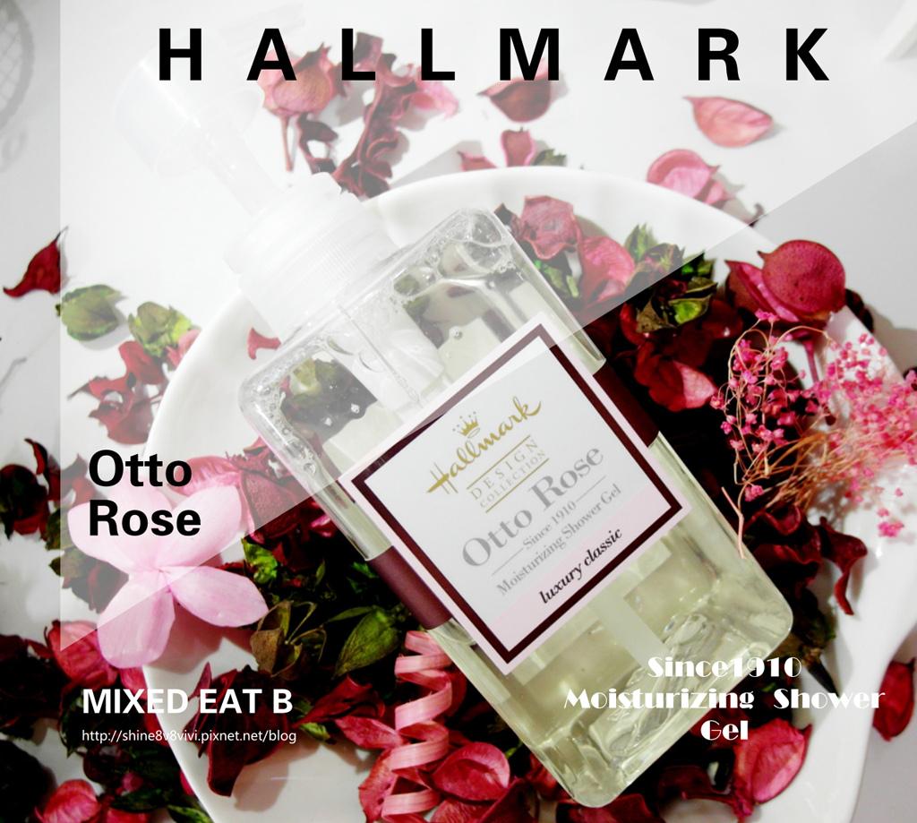 Hallmark玫瑰花妍緊膚水潤沐浴露-0-1