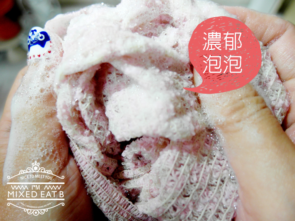 Hallmark玫瑰花妍緊膚水潤沐浴露-1-11