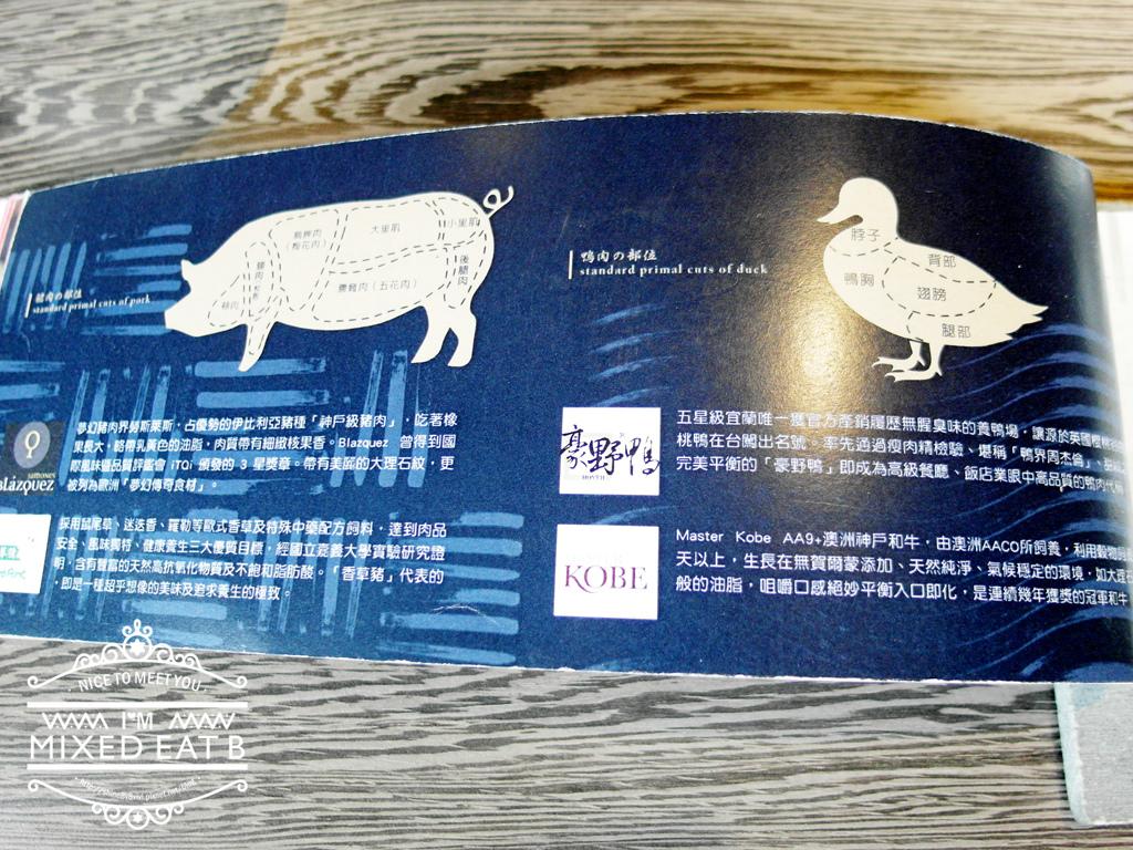 青石代燒肉專門-1-22