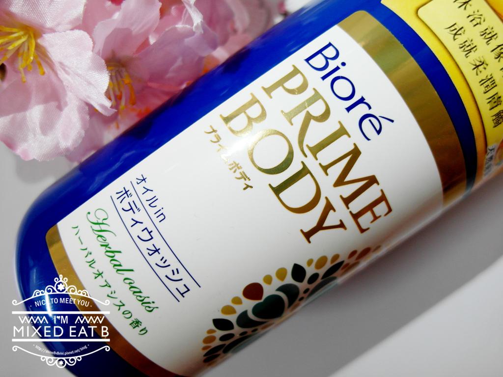 全新Biore極緻精華油沐浴乳-1-1
