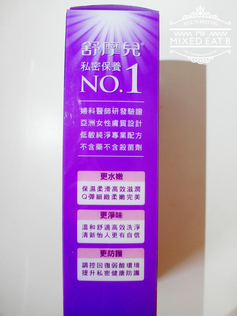 舒摩兒淨潤浴潔露-1-7