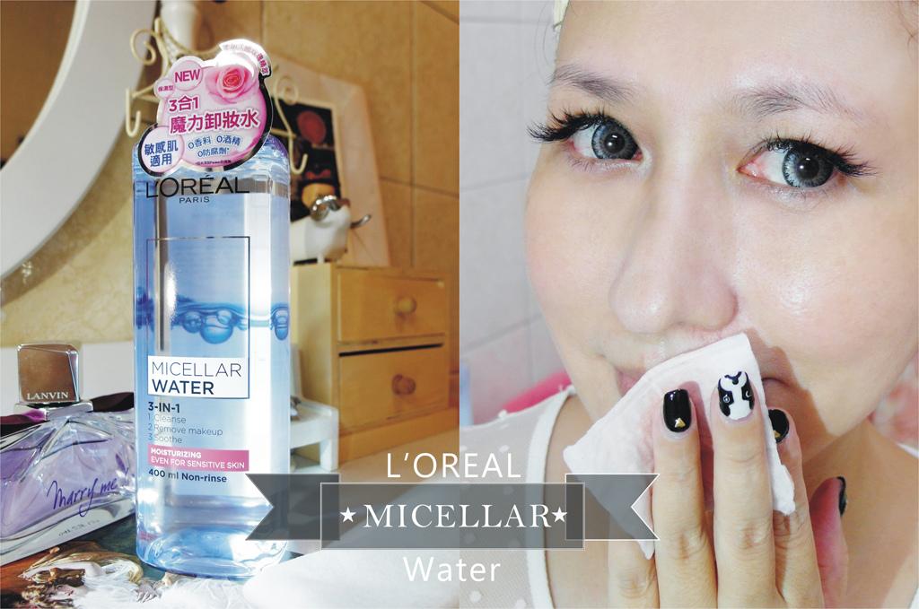L'OREAL Micellar Water 卸妝水-0-1
