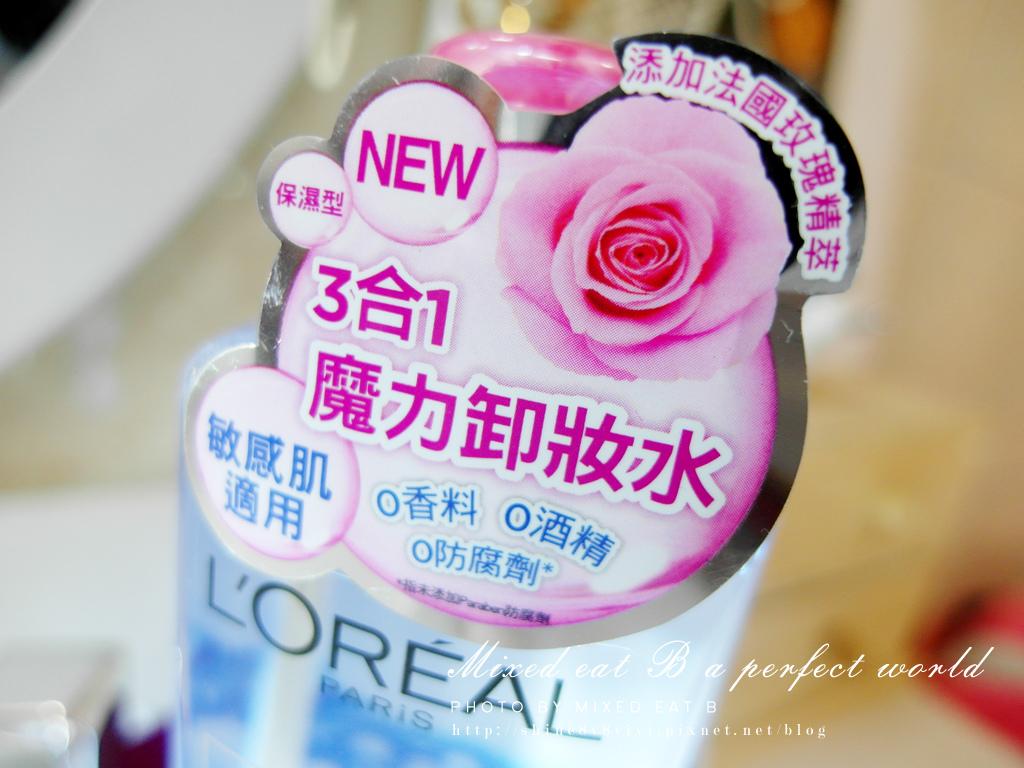 L'OREAL Micellar Water 卸妝水-1-2