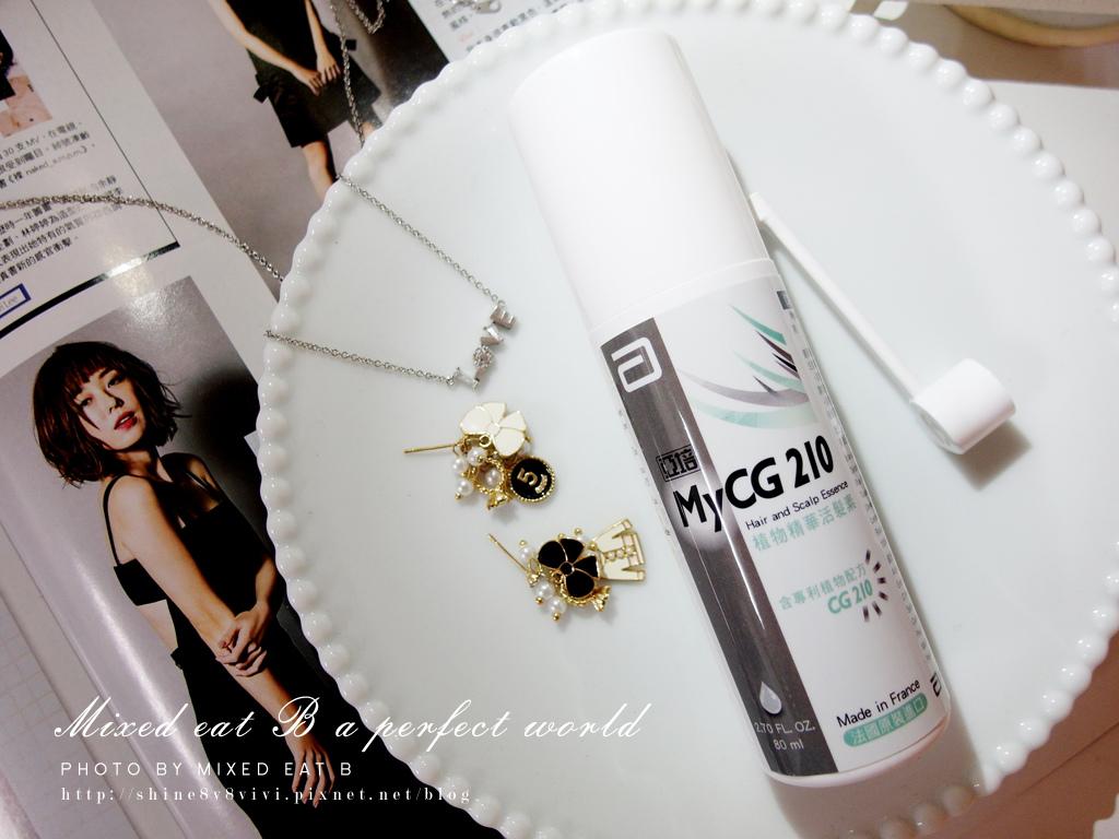 亞培MyCG 210植物精華活髮素-1-2