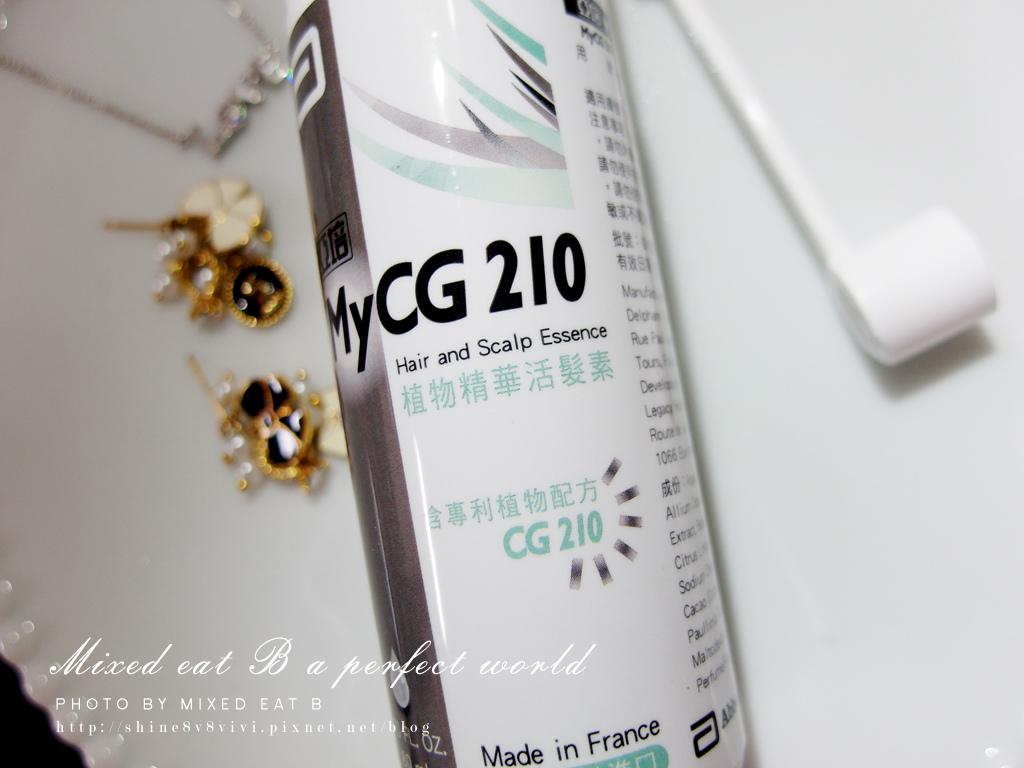 亞培MyCG 210植物精華活髮素-1-3