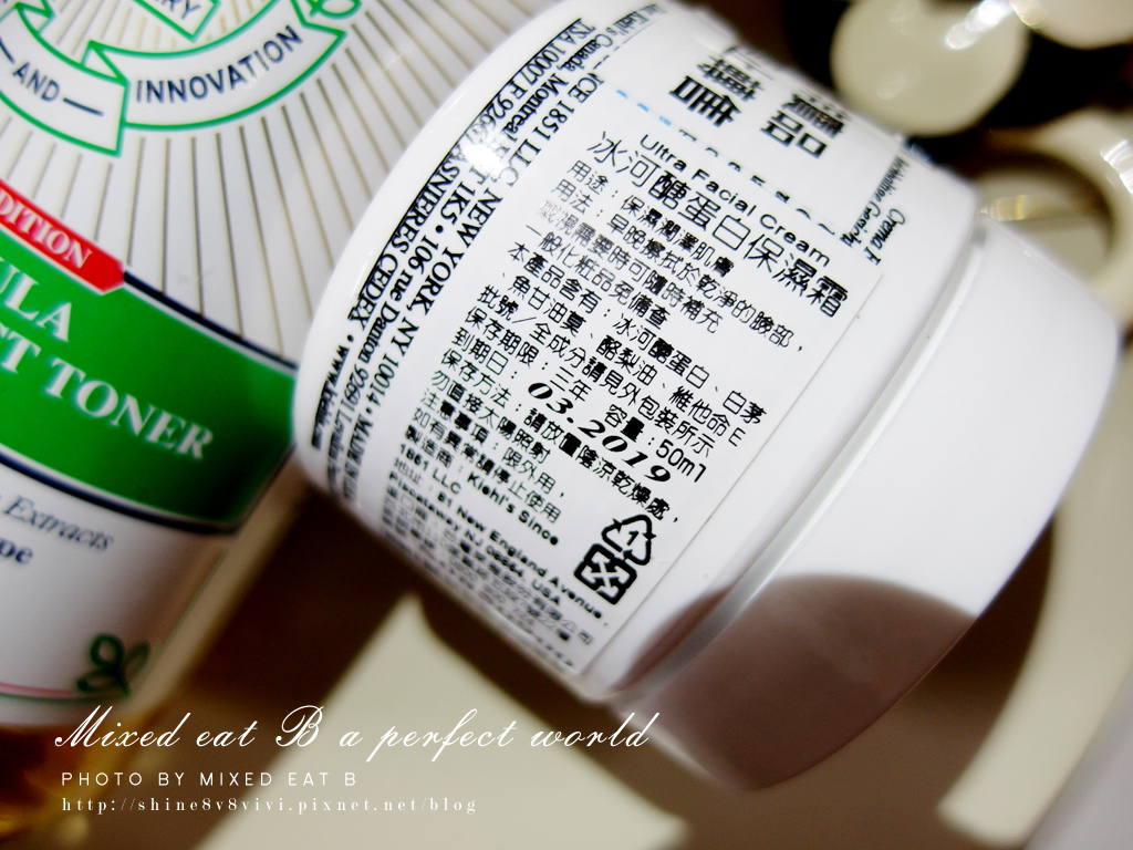Kiehl's金盞花植物精華化妝水+冰河釀蛋白保濕霜-1-13