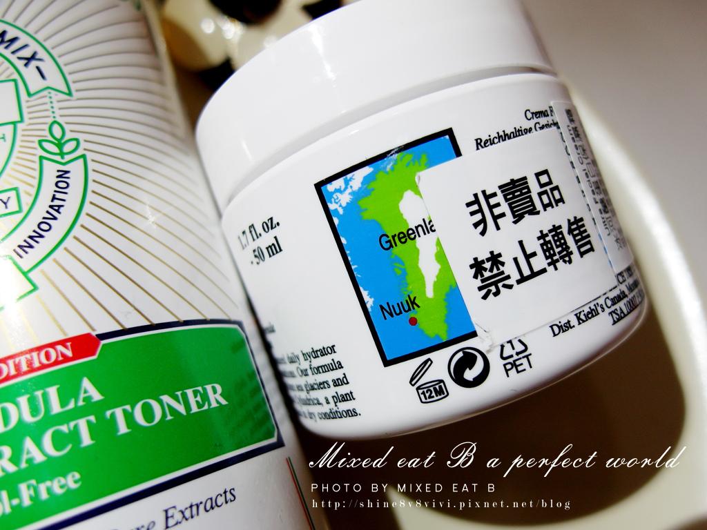 Kiehl's金盞花植物精華化妝水+冰河釀蛋白保濕霜-1-14