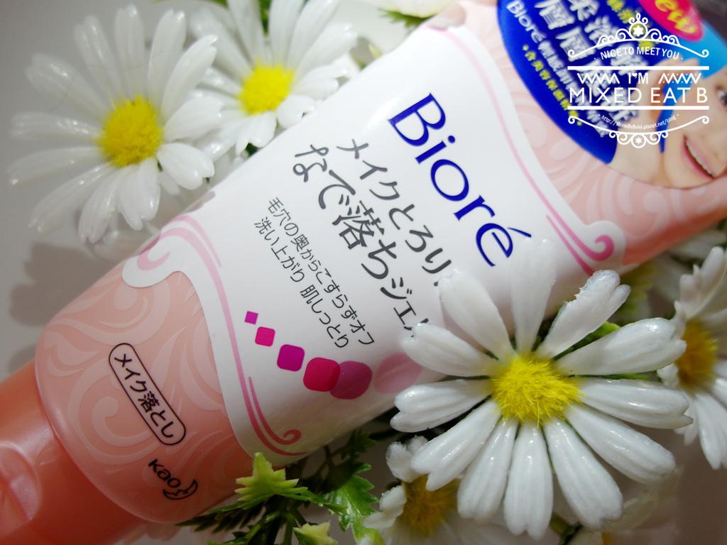 Bioré輕感卸粧精華蜜-1-3