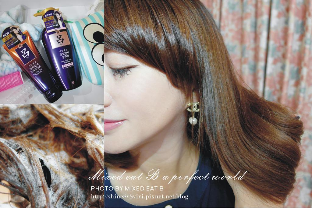 韓國頂級護髮品牌 呂RYO-0-1