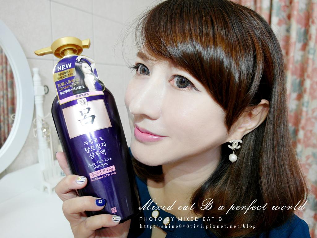 韓國頂級護髮品牌 呂RYO-1-24