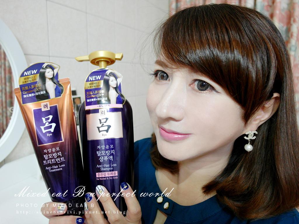 韓國頂級護髮品牌 呂RYO-1-26