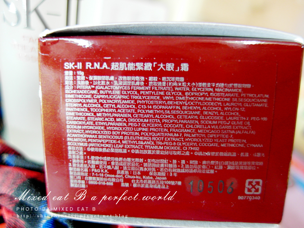 SK-II R.N.A大眼霜試用組合-1-5
