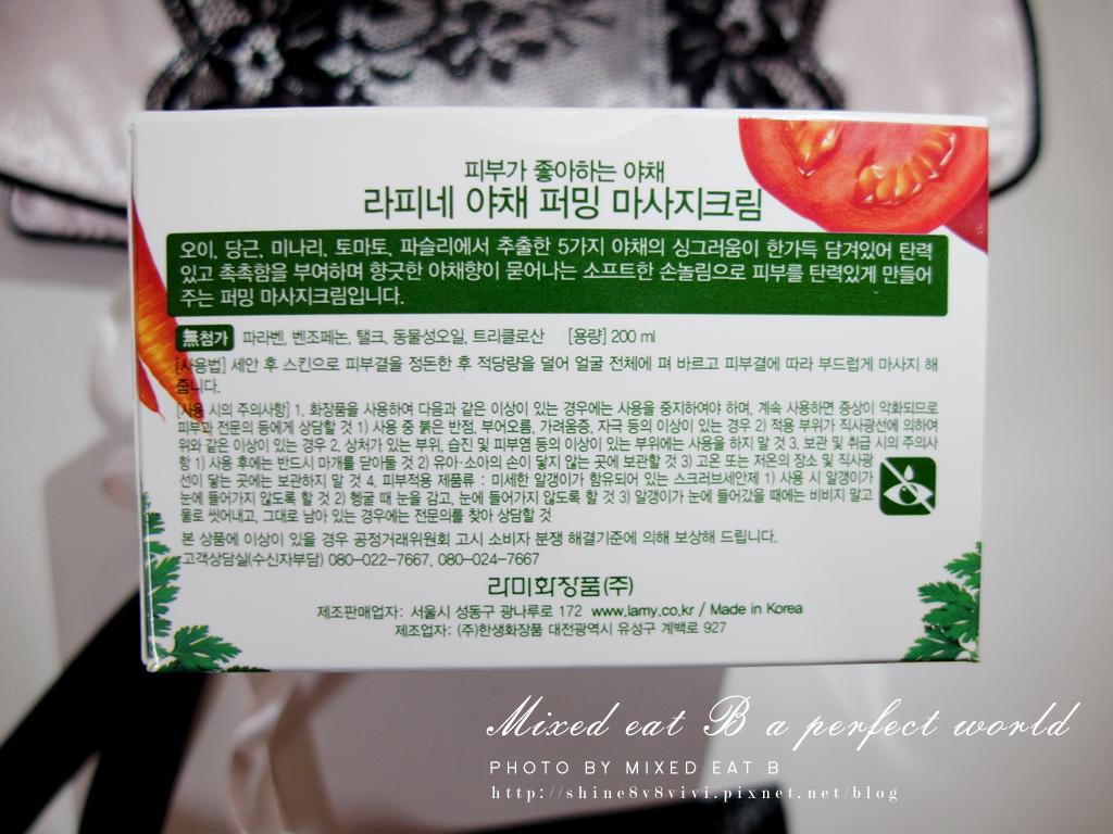 LAMY野菜緊致按摩霜-1-3