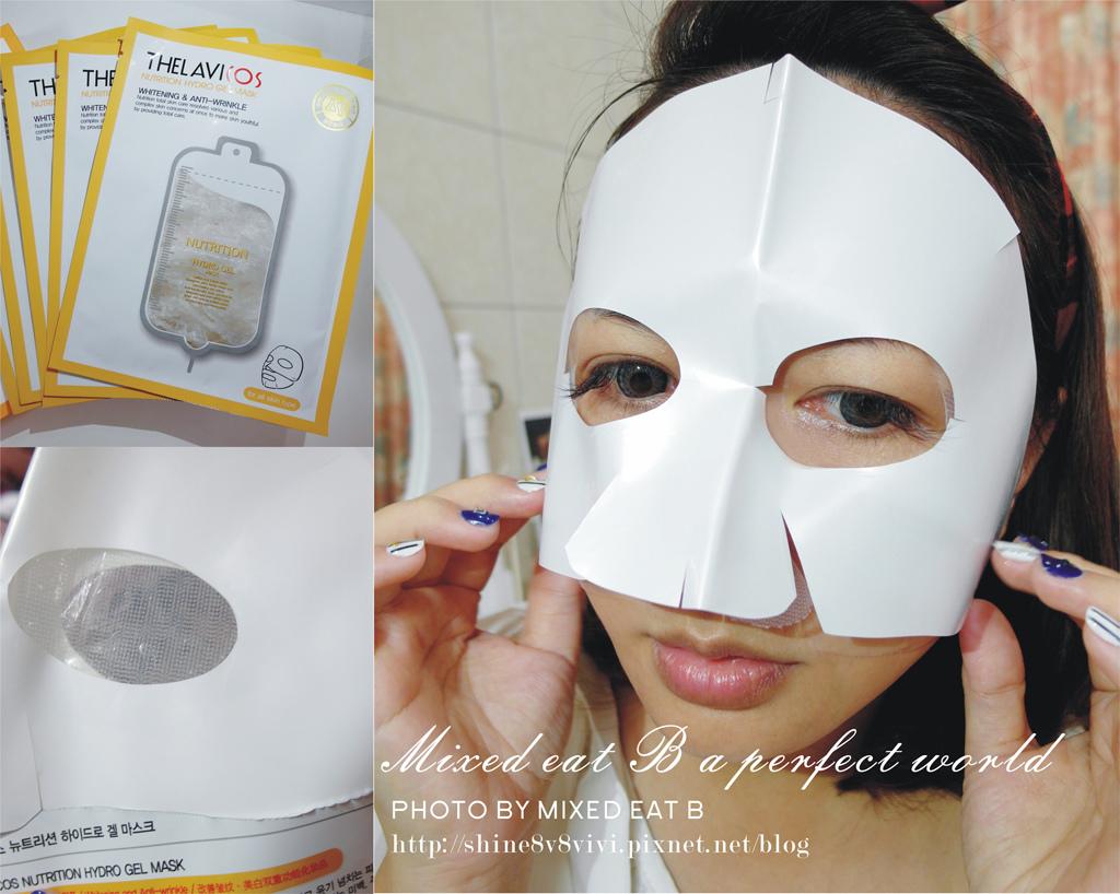 泰拉苾nutrition hydro gel mask面膜-0-1