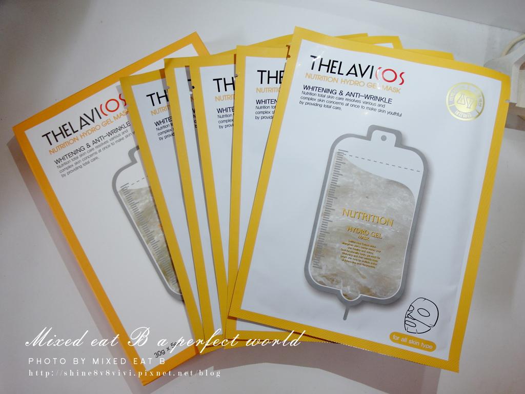 泰拉苾nutrition hydro gel mask面膜-3-1