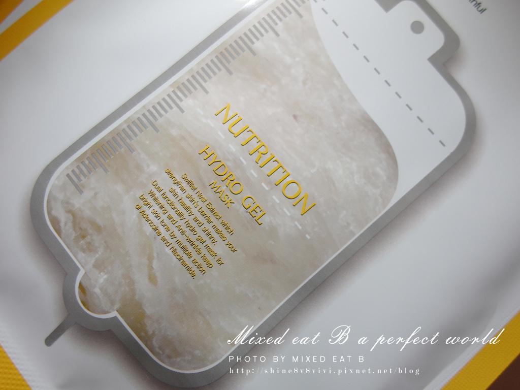 泰拉苾nutrition hydro gel mask面膜-3-2