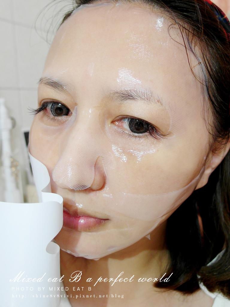 泰拉苾nutrition hydro gel mask面膜-3-9