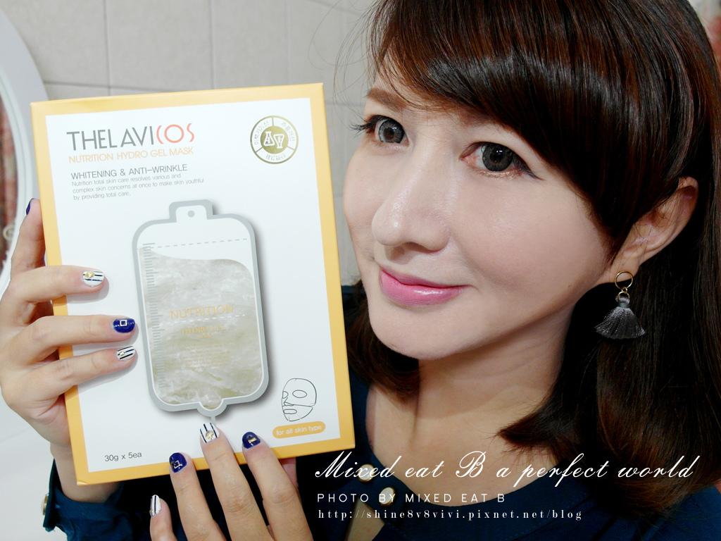 泰拉苾nutrition hydro gel mask面膜-3-14