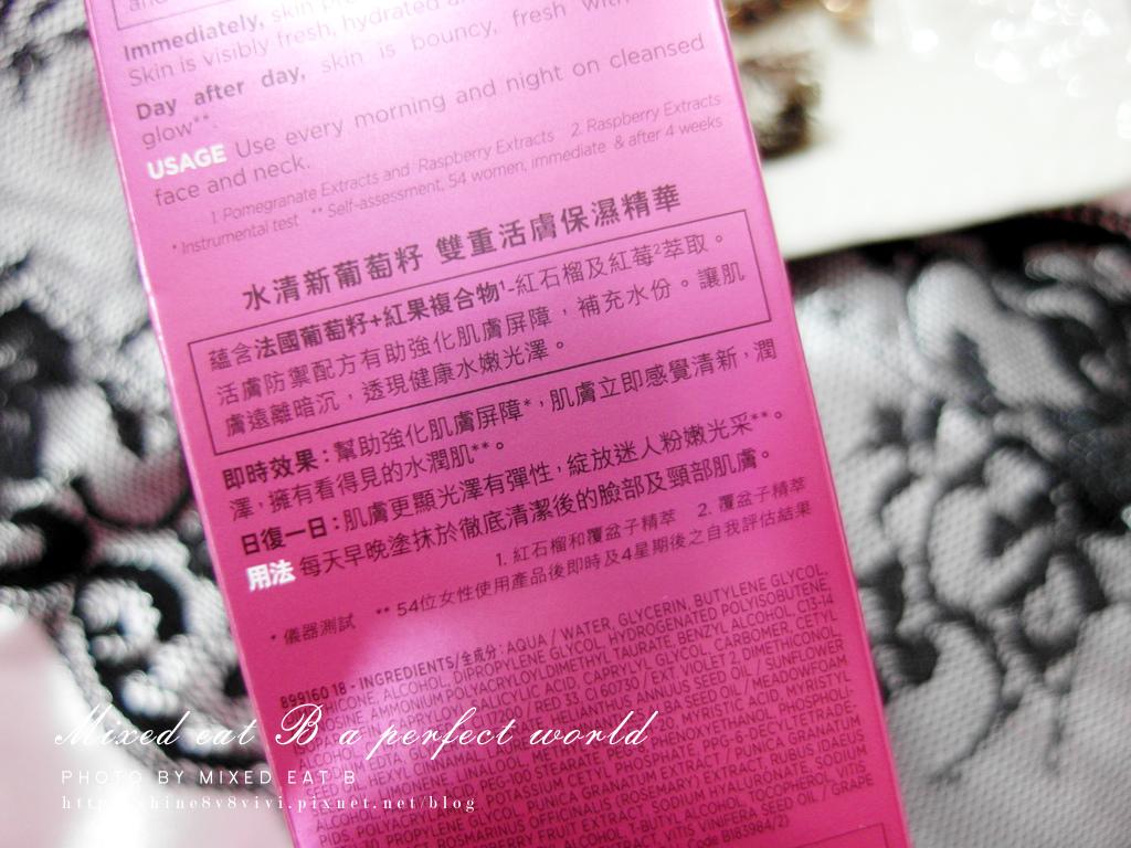 巴黎萊雅水清新葡萄籽雙重活膚保濕精華-1-3