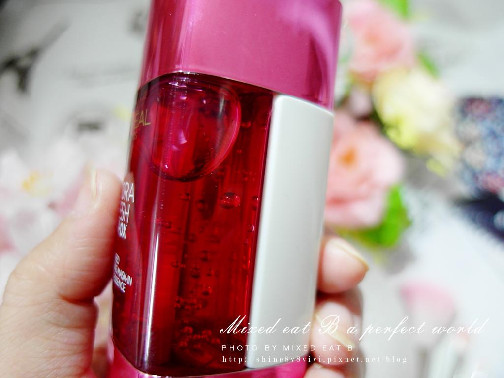 巴黎萊雅水清新葡萄籽雙重活膚保濕精華-1-5