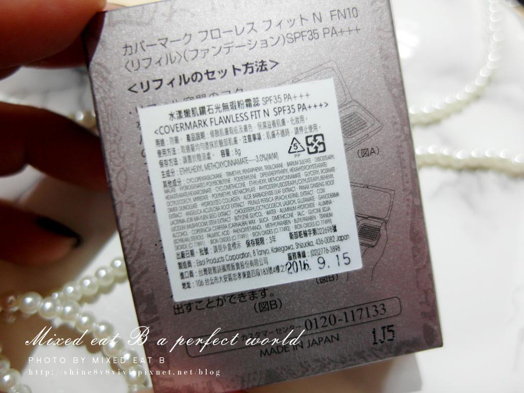 COVERMARK水漾嫩肌鑽石光底妝系列-1-4