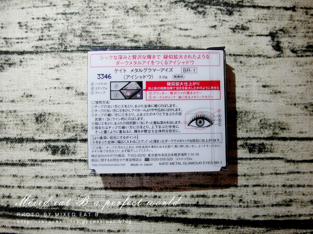 KATE奢光燦媚眼影盒+持久液體眼線筆-1-4