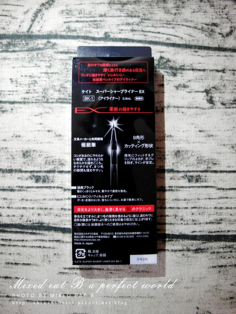 KATE奢光燦媚眼影盒+持久液體眼線筆-1-15