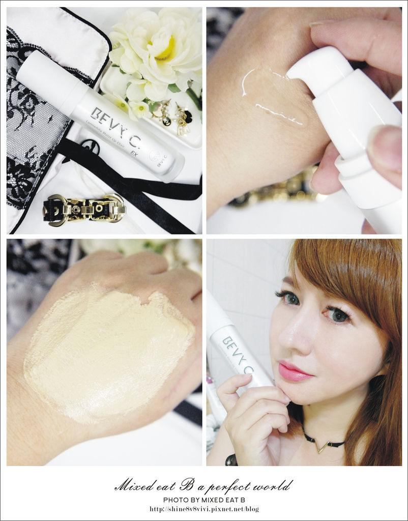 BEVY C.全球首創防禦修護妝前保濕精華EX-0-1