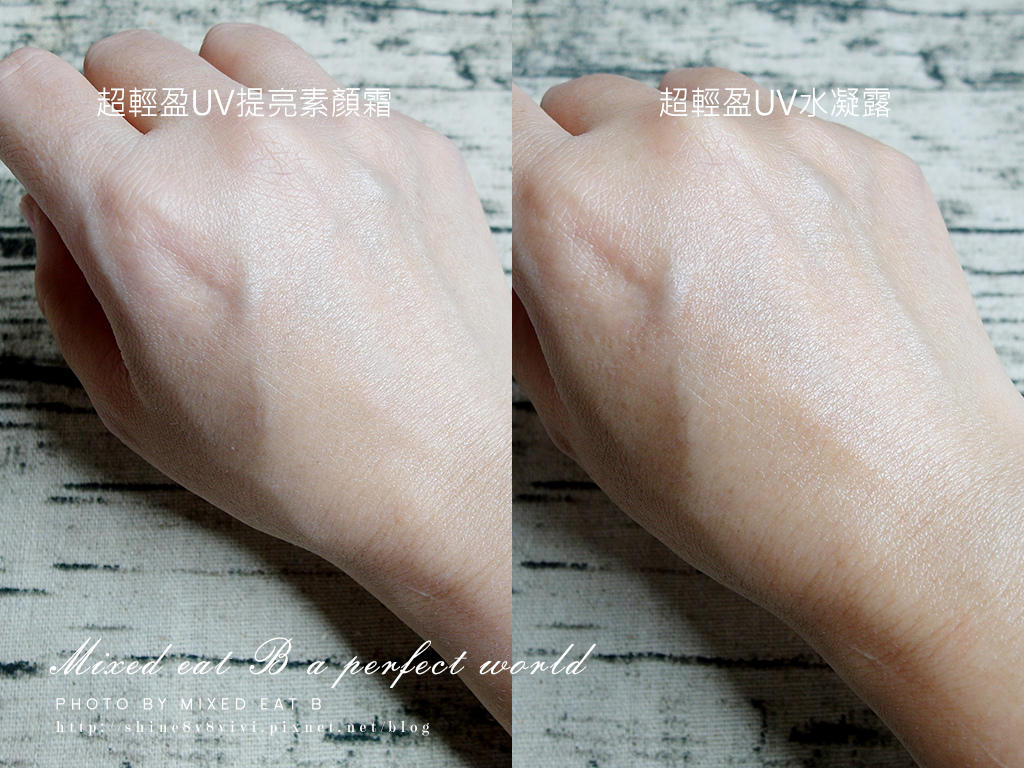 LANCOME超輕盈UV提亮素顏霜+超輕盈UV水凝露-2-8