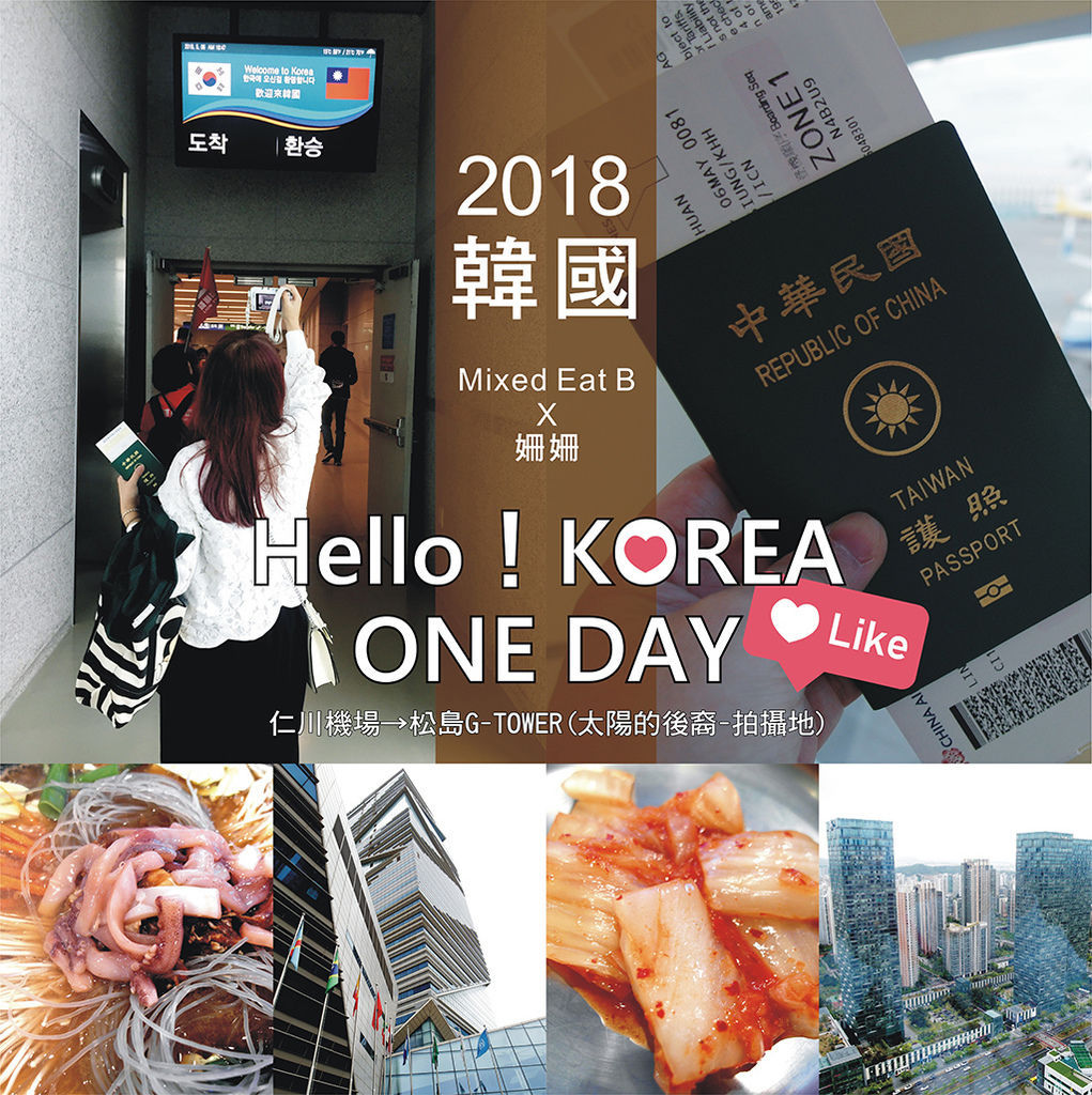 KOREA ONE DAY-0-1