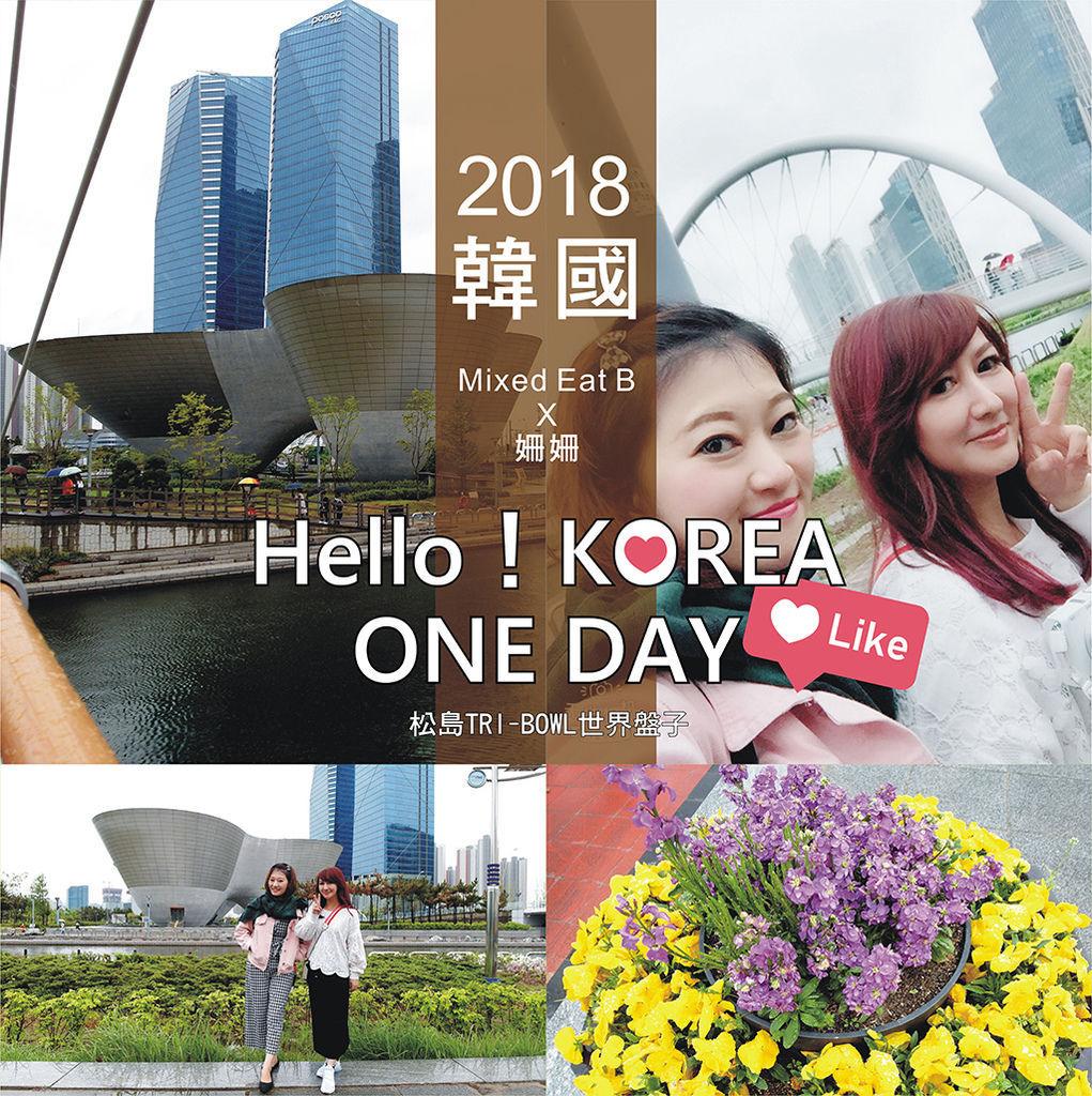 KOREA-ONE DAY-2_松島TRI-BOWL世界盤子-0-1