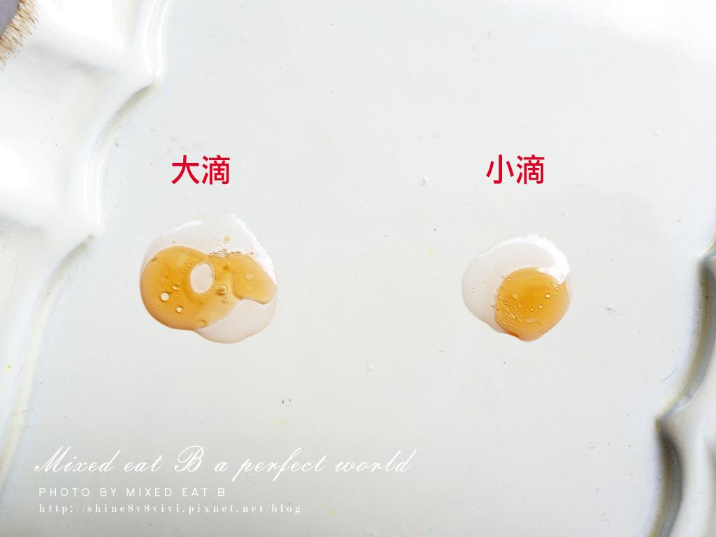 CLARINS克蘭詩 黃金雙激萃-1-8