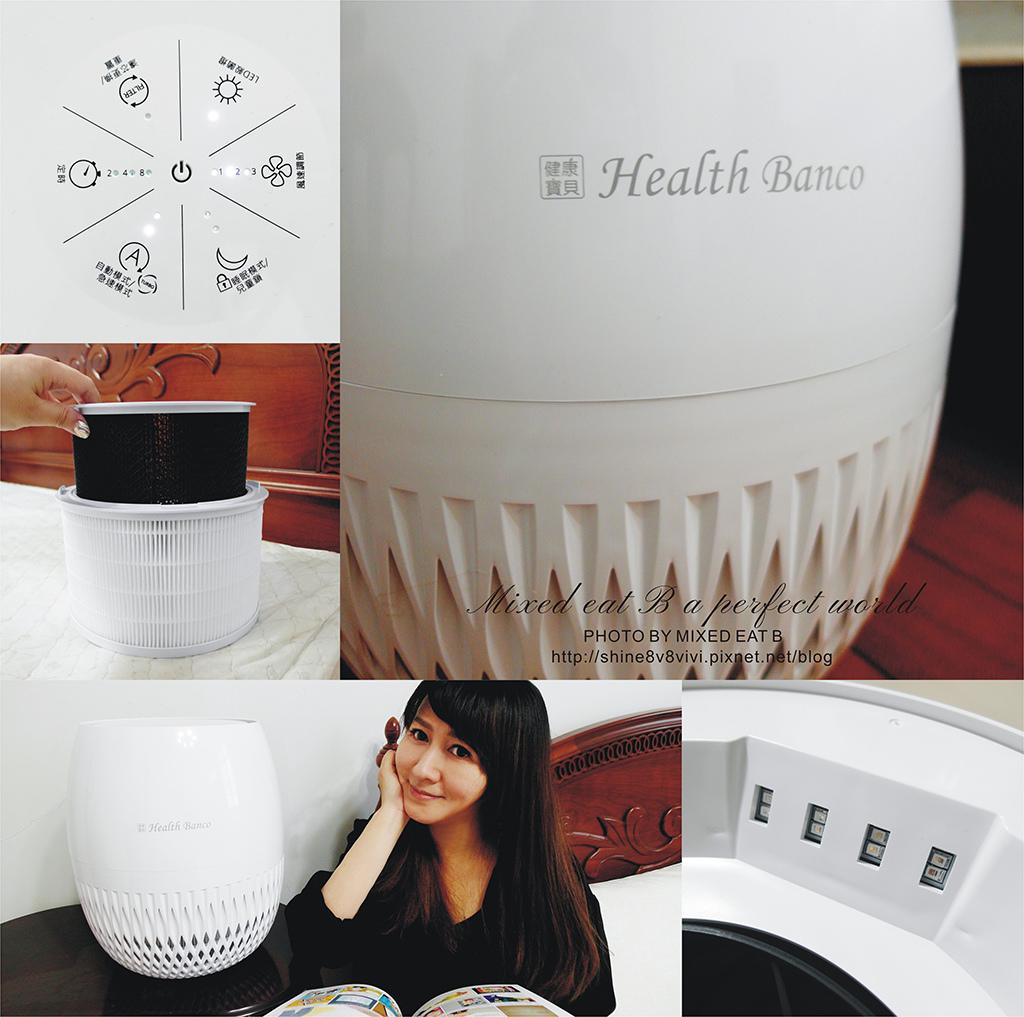 Health Banco空氣清淨器鑽石機-1-0.jpg