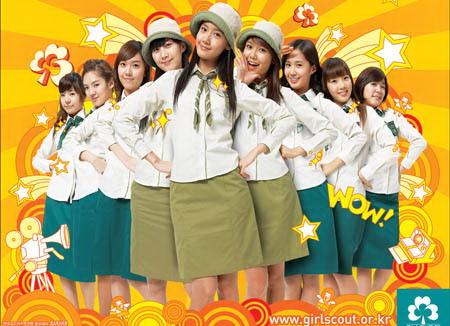 少女時代 女童軍宣傳大使海報z.jpg