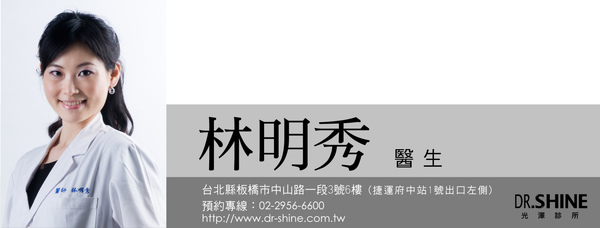 林明秀醫生.jpg