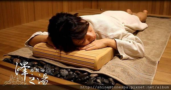 澤之湯岩盤浴-健康躺輕鬆瘦