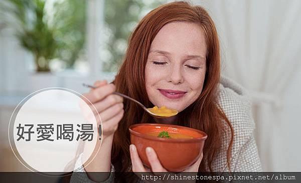 澤之湯健康體重管理