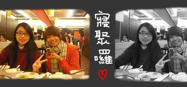 台北的家人:)