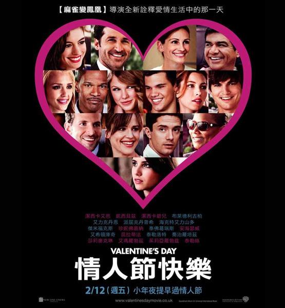 VD_Poster.jpg