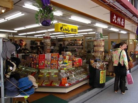 IMG_0527-本通商店街.JPG