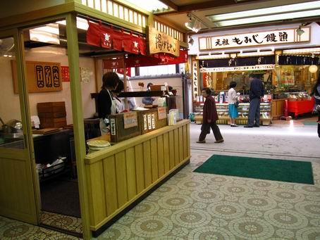 IMG_0539-炸的楓葉饅頭店家.JPG