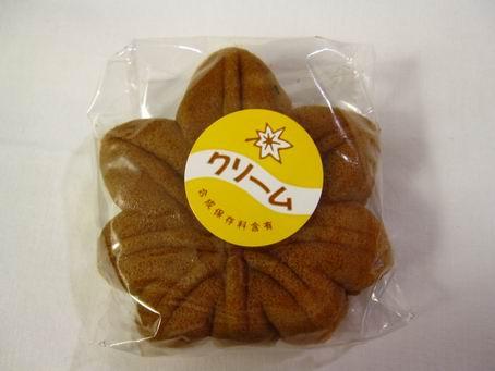 IMG_0753-廣島名產-楓葉饅頭.JPG