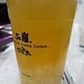 50 嵐椰果綠茶