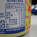 芬達動感10下搖搖汽水營養標示