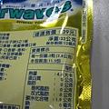 Airwave 蜂蜜檸檬口味營養標示