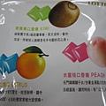 果物三課 (水蜜桃、橘子和奇異果) 三種星座