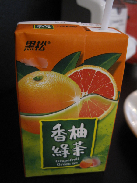 黑松香柚綠茶