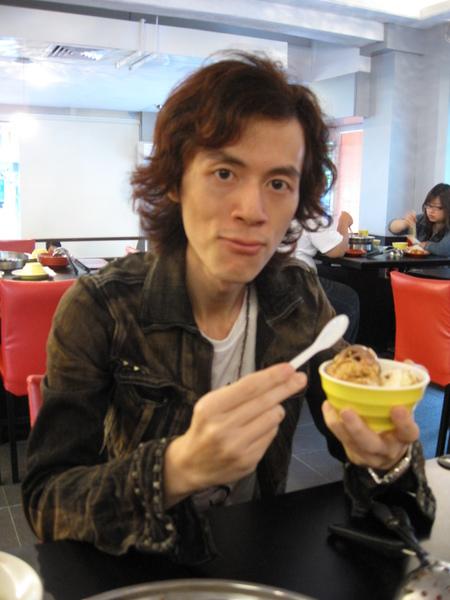我吃冰淇淋